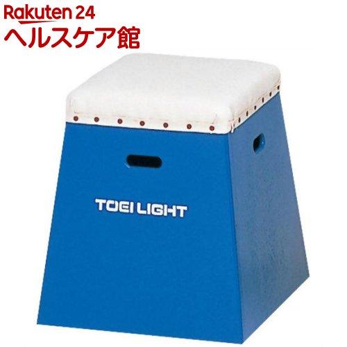 トーエイライト 入門用カラー跳び箱50 T-2267B 青(1台入)【トーエイライト】