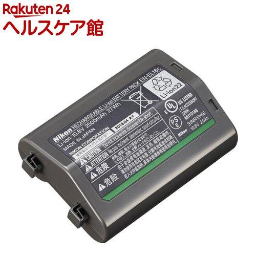 ニコン 純正Li-ionリチャージャブルバッテリー EN-EL18c(1コ入)【送料無料】