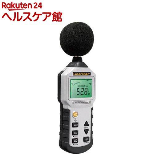 UMAREX サウンドテストマスター 082070A(1個)