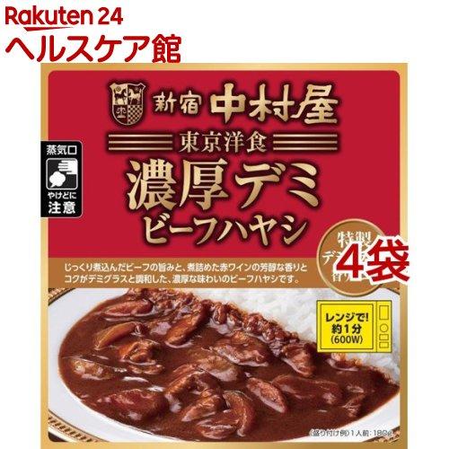 新宿中村屋 限定価格セール 新色追加 東京洋食 濃厚デミビーフハヤシ 4袋セット 180g 特製デミグラスの香りとコク