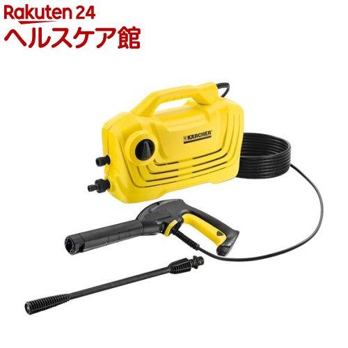 高圧洗浄機 K2 クラシック 1600-970(1台)【ケルヒャー(KARCHER)】【送料無料】