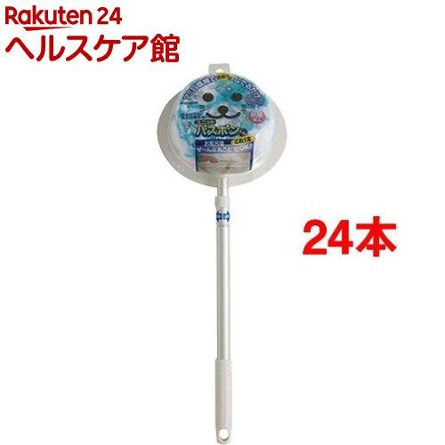 ユニットバスボンくん NーAL 抗菌 ブルー(24本セット)【バスボン】