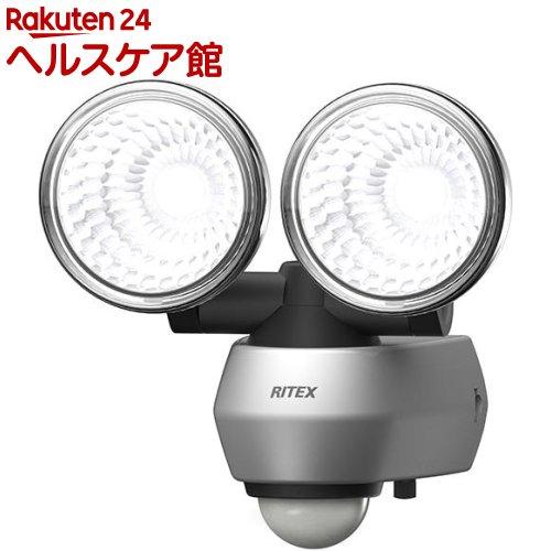 ライテックス 10W*2 LEDセンサーライト LED-AC2020(1台)【送料無料】