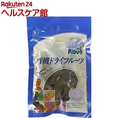 ノヴァ 有機栽培プルーン 種あり(150g)【more20】