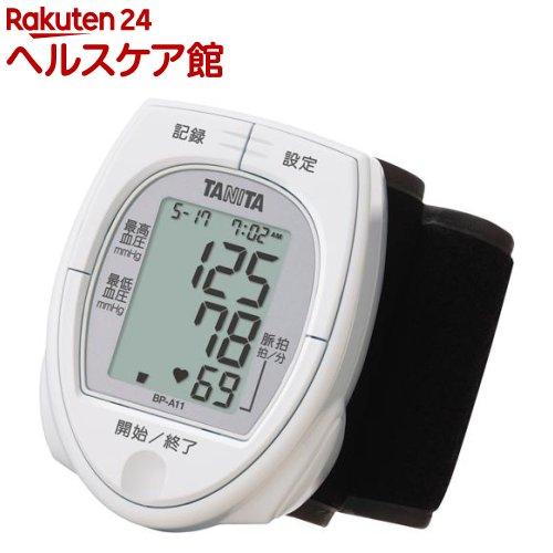 タニタ 大規模セール 割引も実施中 手首式血圧計 ホワイト 1台 BP-A11-WH