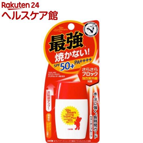 日焼け止め サンベアーズ 近江兄弟社 メンターム 新品 spts8 新作通販 ストロングスーパープラスN 30g