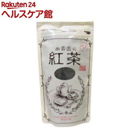 西製茶所 / 出雲国の紅茶 出雲国の紅茶(100g)【more20】【西製茶所】