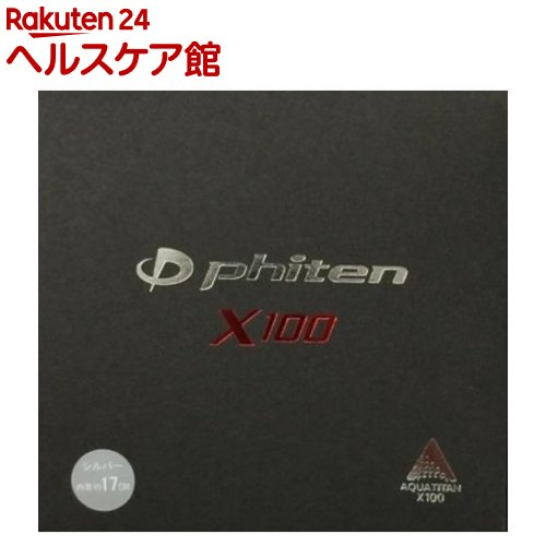 ファイテン ラクワブレスX100カーボン シルバー(1コ入)【ファイテン】