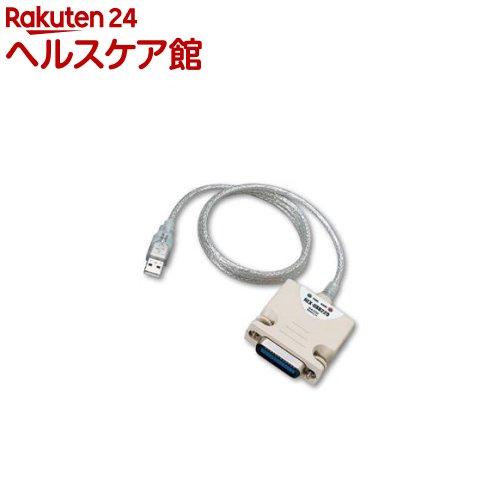USB2.0 to GPIB コンバータ REX-USB220(1セット)【送料無料】