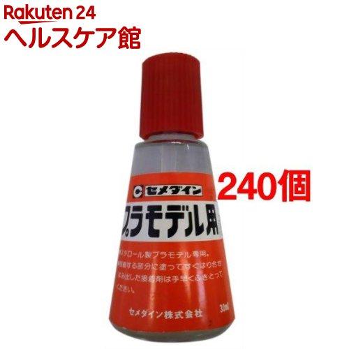 セメダイン プラモデル用 CA-216(30ml*240個セット)【セメダイン】