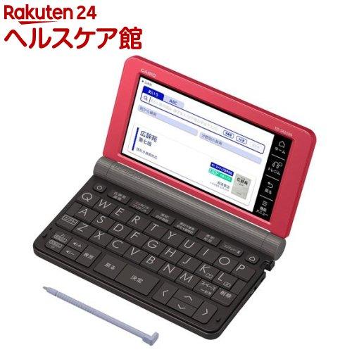 カシオ 電子辞書 エクスワード XD-SR6500 レッド(1台)【エクスワード(EX-word)】
