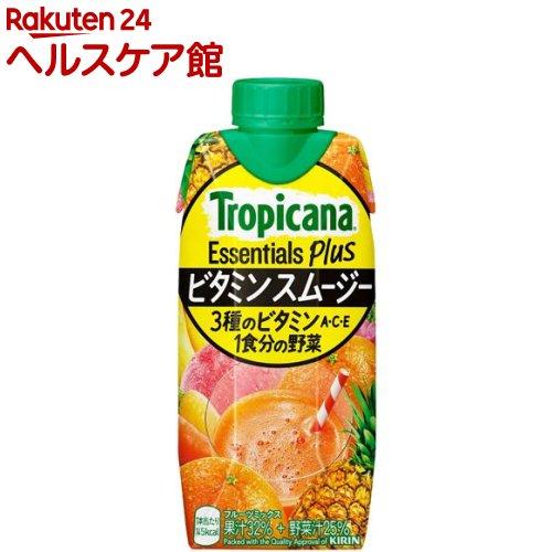 トロピカーナ エッセンシャルズ 安心の定価販売 プラス ビタミンスムージー spts1 人気ブランド 12本入 330ml