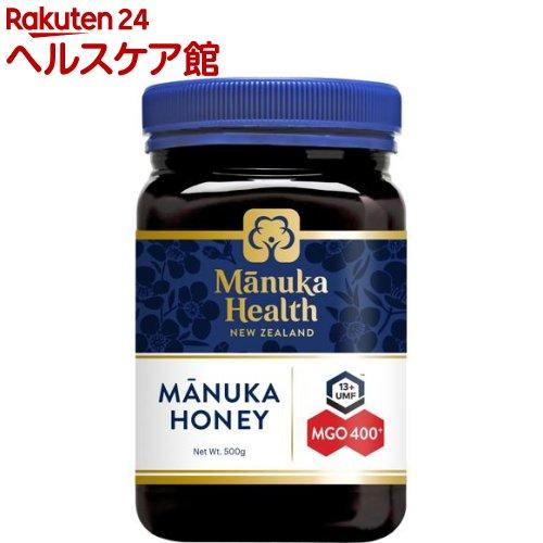 マヌカヘルス MGO400+/UMF13+ マヌカハニー (正規品 ニュージーランド産)(500g)【マヌカヘルス】
