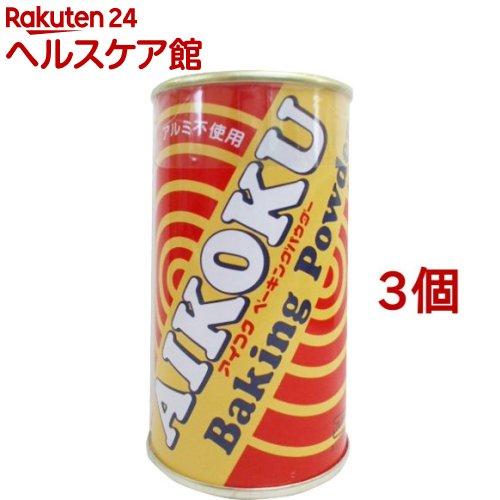 アイコク ベーキングパウダー アルミフリー(100g*3コセット)【more20】