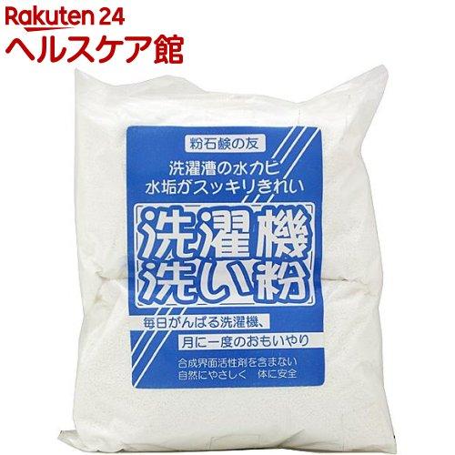 本物◆ 18%OFF 洗濯機洗い粉 300g 2袋入