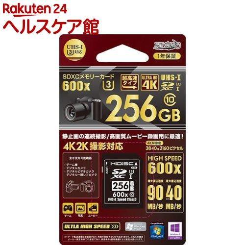 ハイディスク SDXCカード 256GB CLASS10 HDSDX256GCL10UI3JP(1コ入)【ハイディスク(HI DISC)】【送料無料】