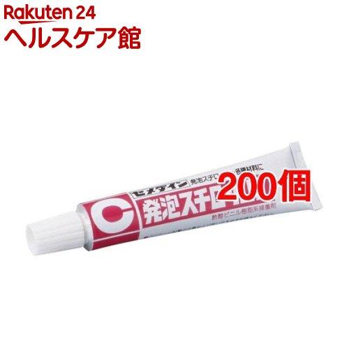 セメダイン 発泡スチロール用 CA-196(20ml*200個セット)【セメダイン】