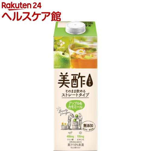 美酢 低廉 初回限定 ミチョ アップル 950ml カモミール ストレートタイプ