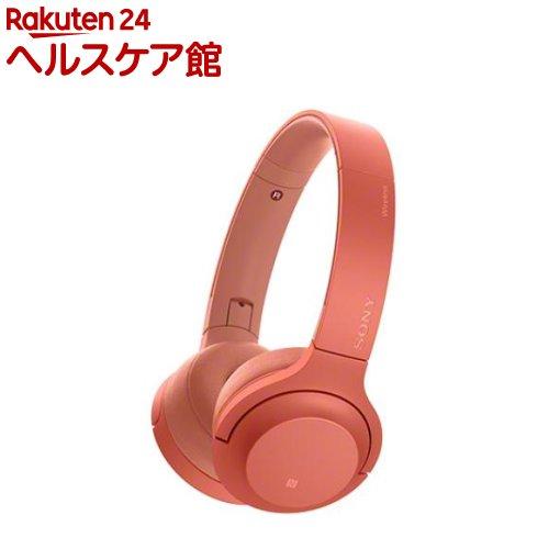 ソニー ワイヤレスステレオヘッドセット(WH-H800)R(1セット)【SONY(ソニー)】