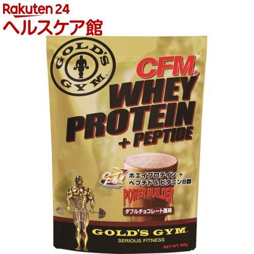 ゴールドジム ホエイプロテイン ダブルチョコレート風味(2kg)【ゴールドジム】【送料無料】