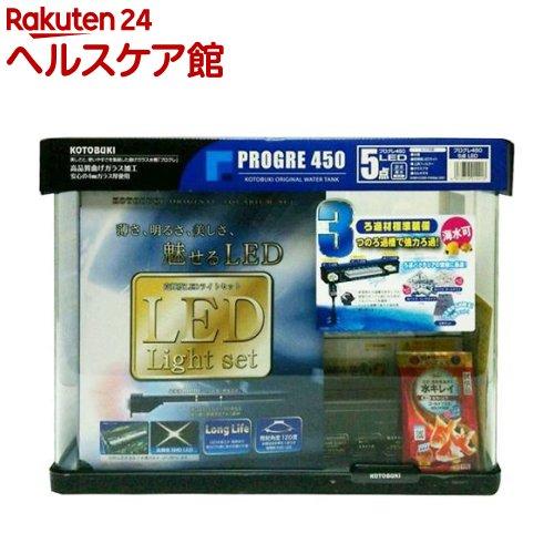 プログレ450 5点LED(1コ入)【コトブキ工芸】【送料無料】