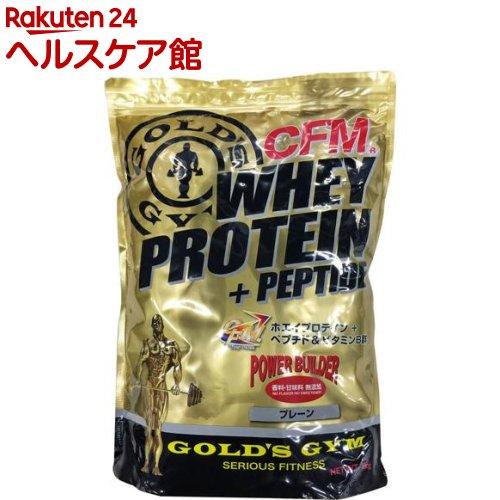 ゴールドジム ホエイプロテイン プレーン(2kg)【ゴールドジム】