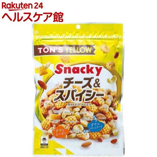 TON'S 春の新作シューズ満載 東洋ナッツ食品 イエロー 175g ミックスナッツ 公式通販 more30