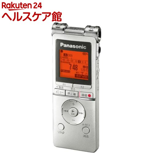ICレコーダー シルバー RR-XS470-S(1台入)【送料無料】