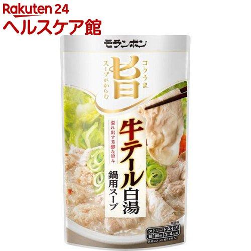 牛テール白湯鍋用スープ 牛テール白湯鍋用スープ(750g)