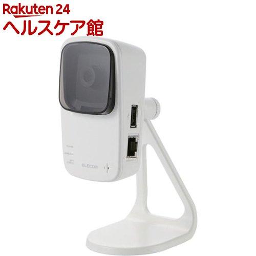 エレコム 中継機能付き ネットワークカメラ NCC-EWF100RMWH2(1台)【エレコム(ELECOM)】【送料無料】