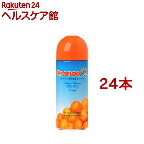 オレンジエックス(250mL*24コセット)【オレンジエックス(オレンジX)】【送料無料】