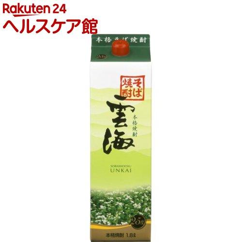 限定価格セール そば焼酎 雲海 SALE 1800ml 25度