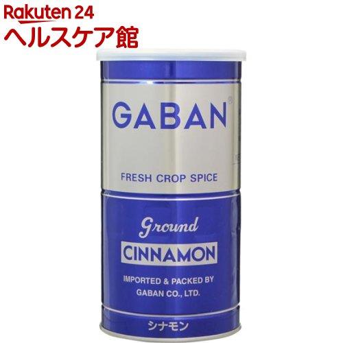 ギャバン GABAN シナモン 限定Special 完全送料無料 Price 300g パウダー