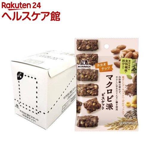 森永 マクロビ派ビスケット カカオナッツ(37g*8袋)【森永製菓】