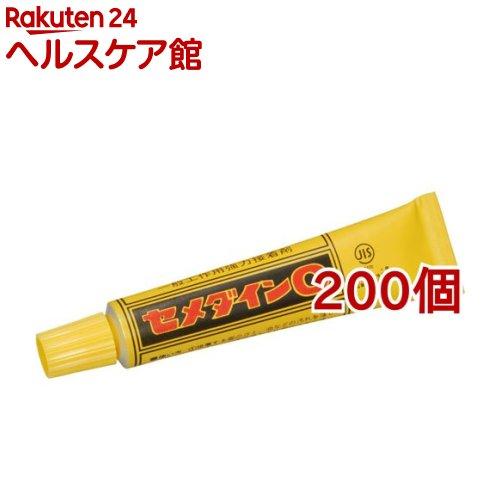 セメダインC CA-112(20ml*200個セット)【セメダイン】