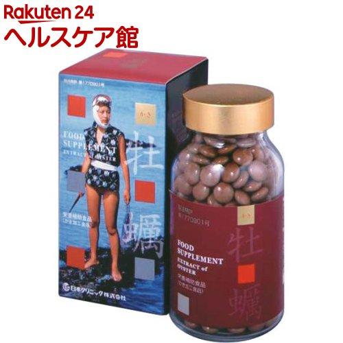 日本クリニック 牡蠣(200粒)【日本クリニック】