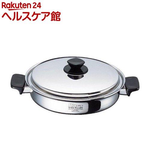 ビタクラフト ウルトラ 両手ナベ 3.0L 浅型 9522(1コ入)【ビタクラフト】