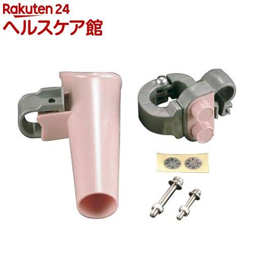 サイクル傘ロック ピンク KW-75(1コ入)