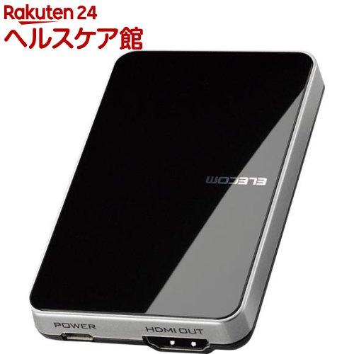 エレコム Miracastレシーバ ブラック LDT-MRC02/C(1コ入)【エレコム(ELECOM)】【送料無料】