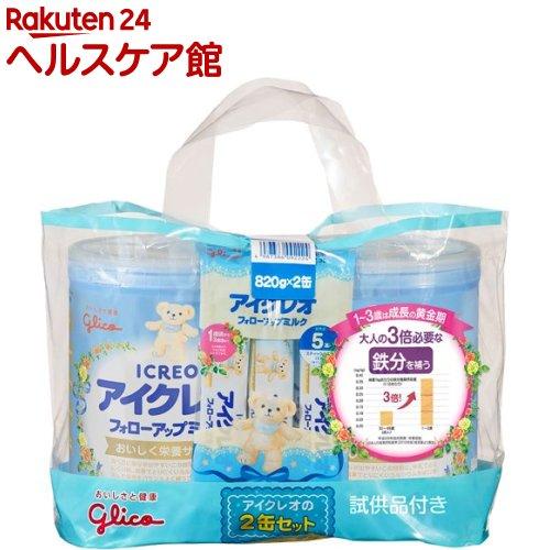 NEW ARRIVAL 人気 粉ミルク アイクレオ フォローアップミルク 820g 2缶セット
