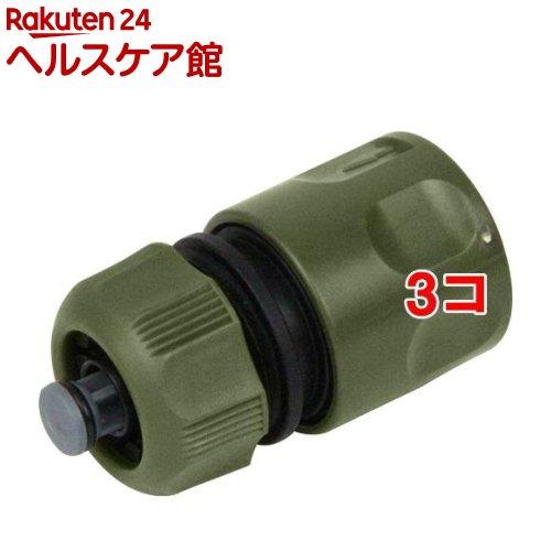 セフティー3 コネクター カラー ストップ付 オリーブ SSK-2 OL(1コ入*3コセット)【セフティー3】
