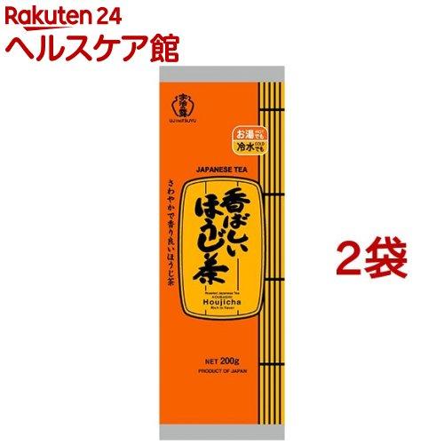 宇治の露 香ばしいほうじ茶 新品 送料無料 正規品 200g 2袋セット