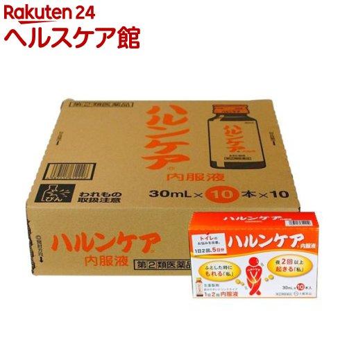 【第(2)類医薬品】ハルンケア 内服液(30ml*10本*10箱)
