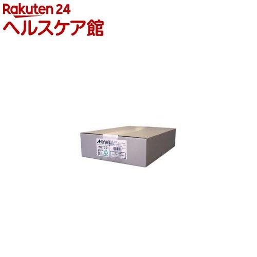 エーワン パソコンプリンタ&ワープロラベルシール(プリンタ兼用) 10面 28722(500シート)【送料無料】