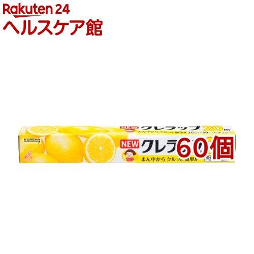 NEWクレラップ レギュラー(60個セット)【ニュークレラップ】