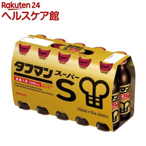 タフマン ヤクルト 最新アイテム スーパー 10本入 110ml 売れ筋