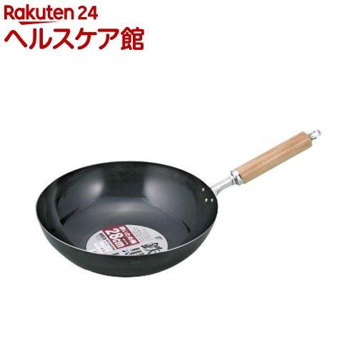 厳選素材 鉄いため鍋 28cm GR-9749(1コ入)