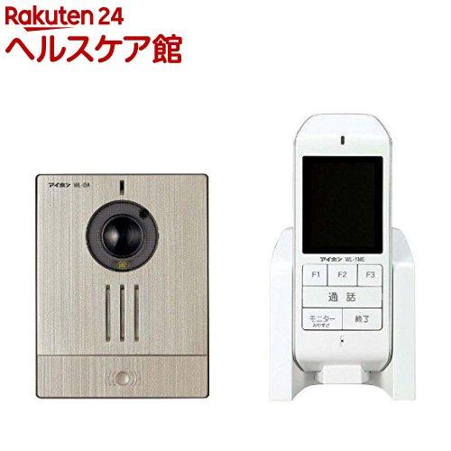 ワイヤレステレビドアホン WL-11(1台)【アイホン】【送料無料】