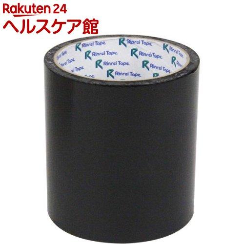 ◇限定Special Price セフティー3 防草シート用テープ 100mm 1コ 10m メーカー直売
