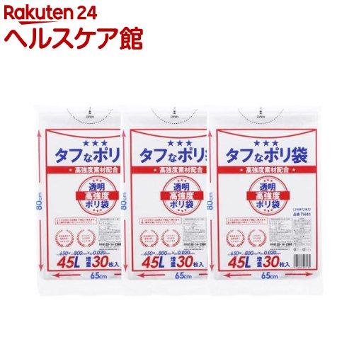 海外 暮らし良い品 ゴミ袋 タフなポリ袋 45L用 90枚入 大好評です 0.02mm 透明 TH41